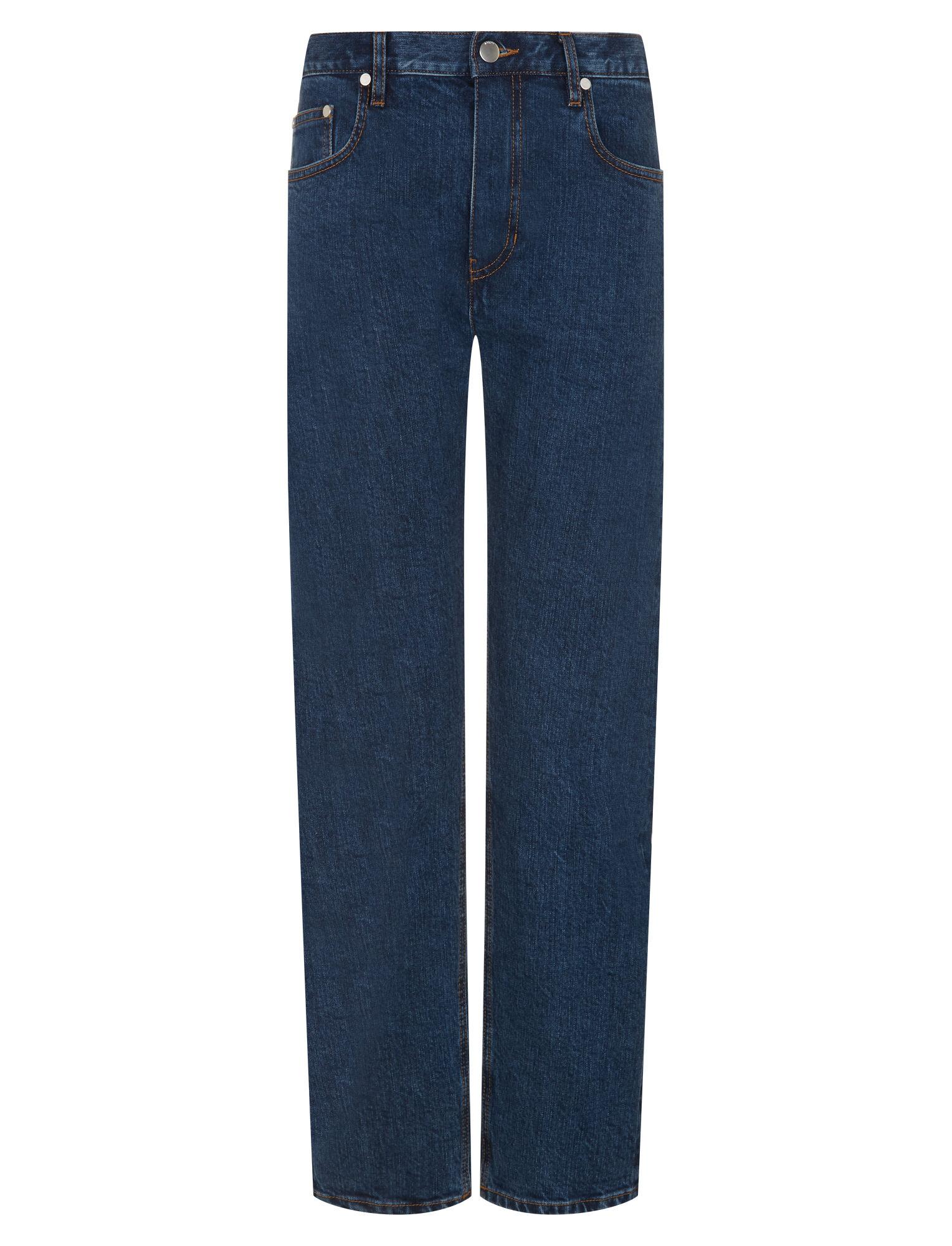Joseph, Kemp Denim Stretch Trousers, in AUTHENTIC BLUE